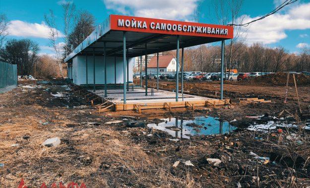 Укладка асфальтовой крошки - Мойка самообслуживания в Шереметьево - 1