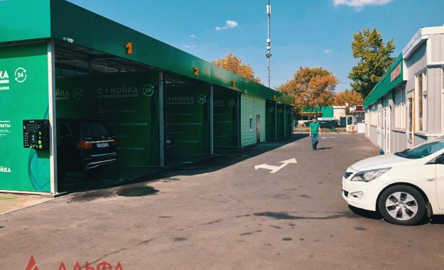 Укладка асфальта - Автомойка самообслуживания в Люблино - 9