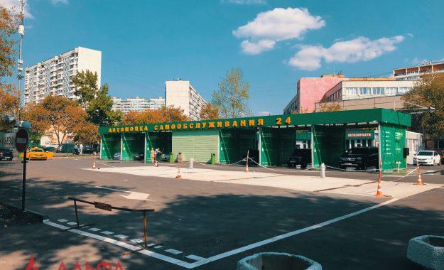 Укладка асфальта - Автомойка самообслуживания в Люблино - 10