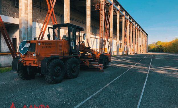 Укладка асфальтовой крошки - АО Мостранссклад 7000 кв.м. - 7
