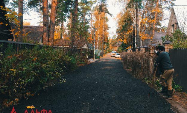 Укладка асфальта - Внутренняя дорога в Малаховке - 4