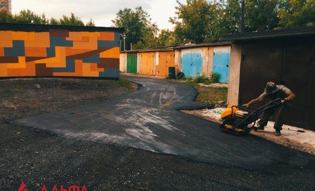 Укладка асфальта - ГК 51 в Люблино - 5