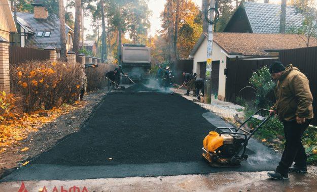 Укладка асфальта - Внутренняя дорога в Малаховке - 6
