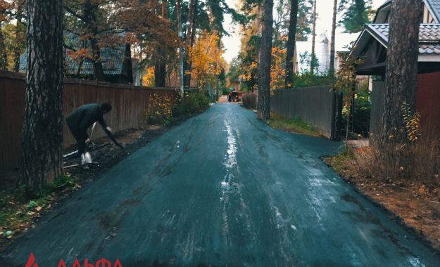 Укладка асфальта - Внутренняя дорога в Малаховке - 9