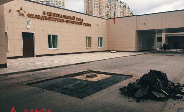 Укладка асфальта - 6 ЦЕНТРАЛЬНЫЙ УЗЕЛ ФЕЛЬДЬЕГЕРСКО-ПОЧТОВОЙ СВЯЗИ - 6