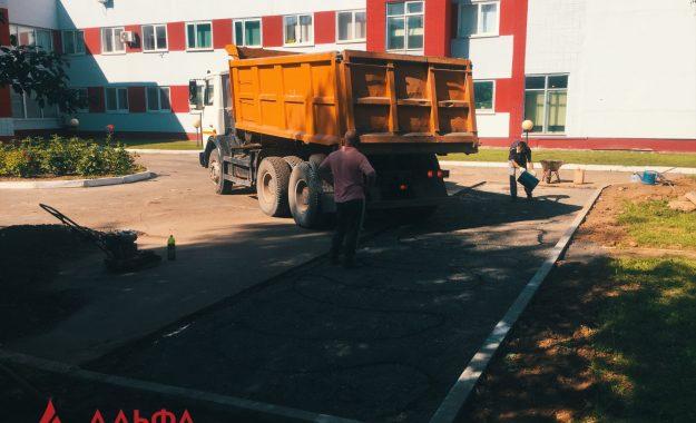 Ямочный ремонт - ФБУ Ростест-Москва, Коломенский филиал - 3