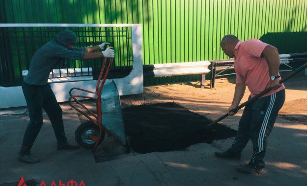 Ямочный ремонт - ФБУ Ростест-Москва, Коломенский филиал - 6