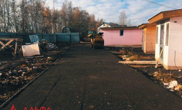 Укладка асфальта - Благоустройство придомовой территории - 1