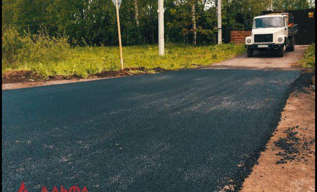 Укладка асфальта - Подъездная дорога в СНТ - 2