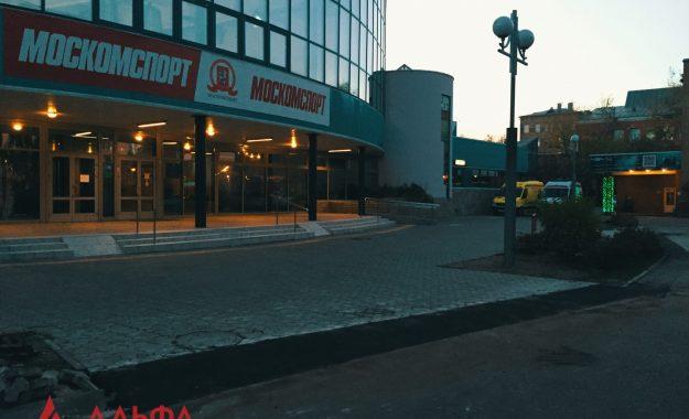 Укладка асфальта - Центральный дворец ледового спорта Москомспорта - 5