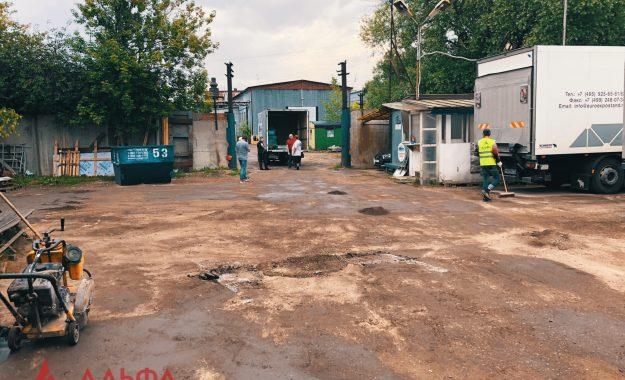 Ямочный ремонт - Выставочная компания ЕВРОЭКСПО