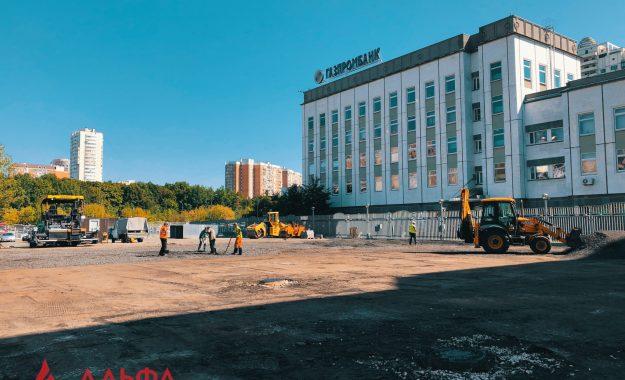 Укладка асфальта - АО ГАЗПРОМБАНК - 3