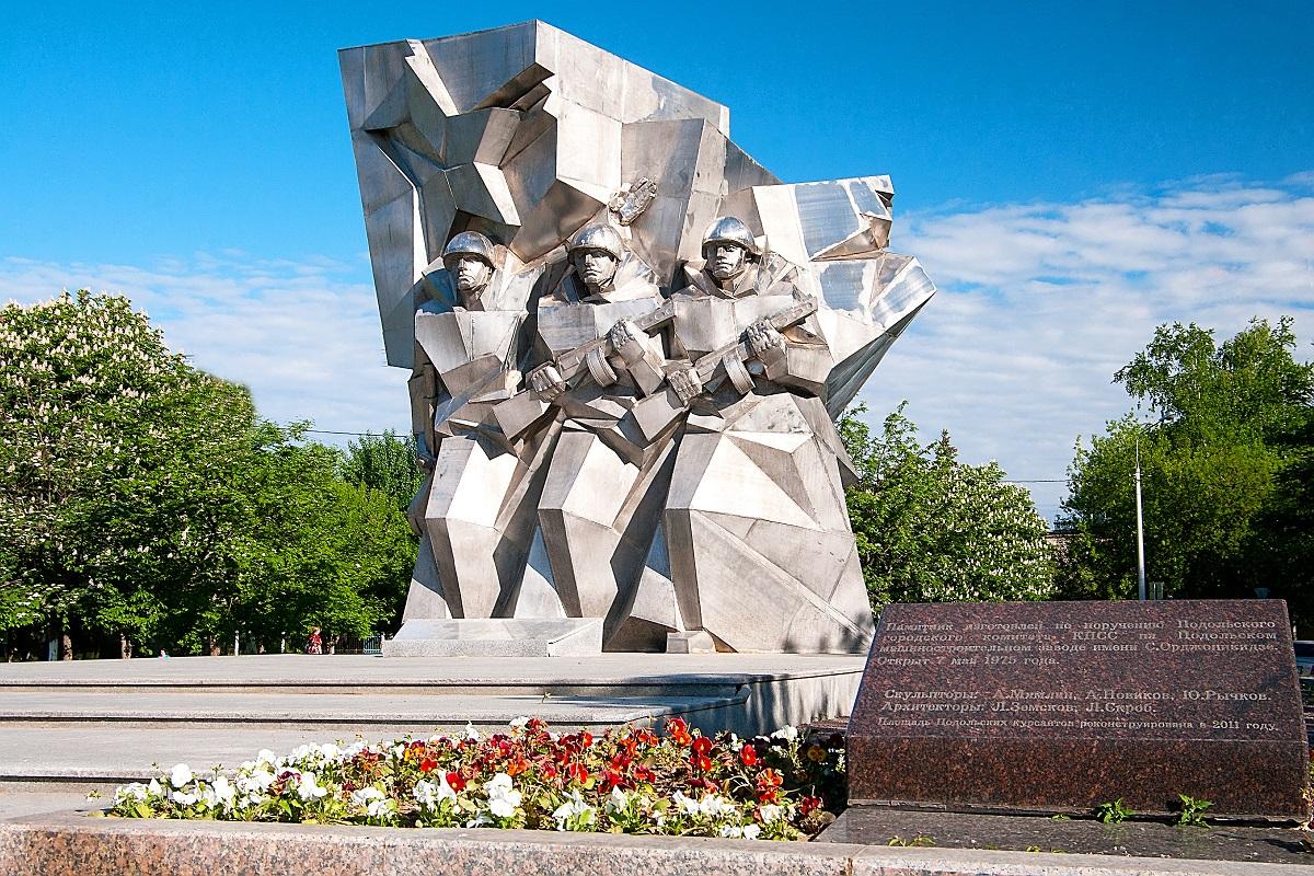 Асфальтирование в Подольске
